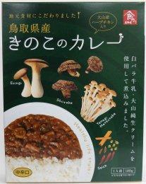 鳥取県産きのこカレー