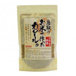 鳥取のお米で作ったカレールゥ